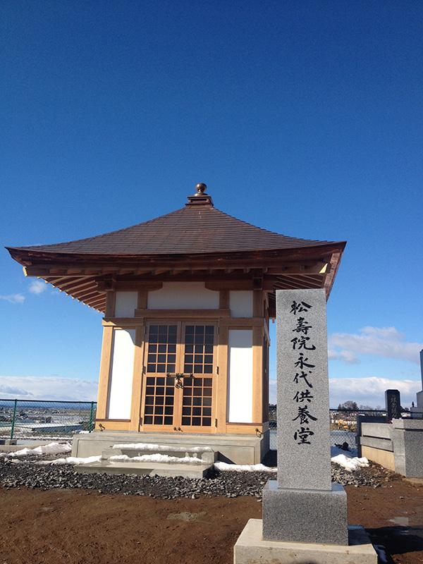 松壽院 永代供養堂新築工事